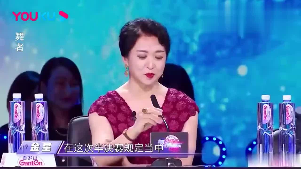 舞者:金星痛骂女选手,从服装到舞姿哪哪都失败,女孩立马痛哭