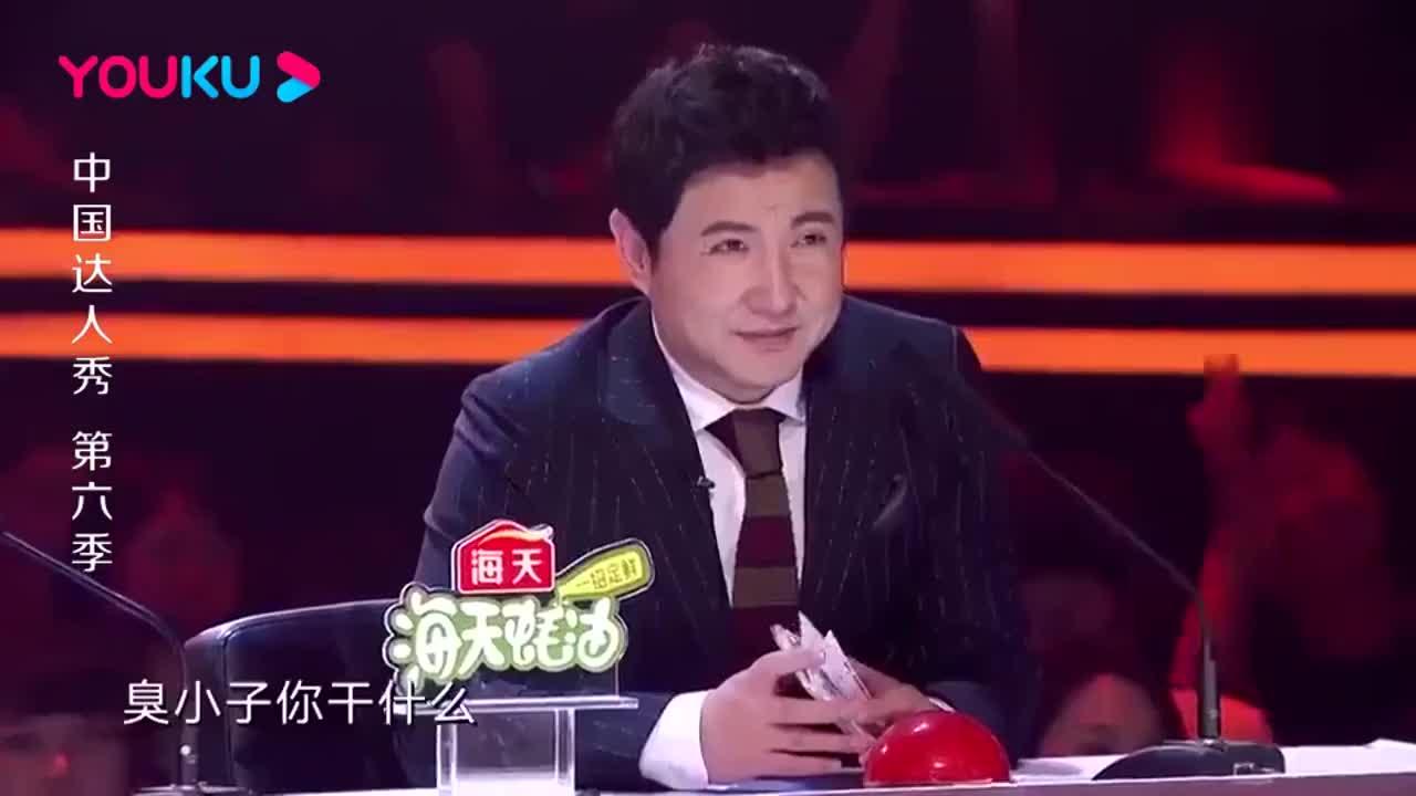 中国达人秀:最牛的表演,小伙爆笑模仿周星驰,杨幂下秒笑惨!
