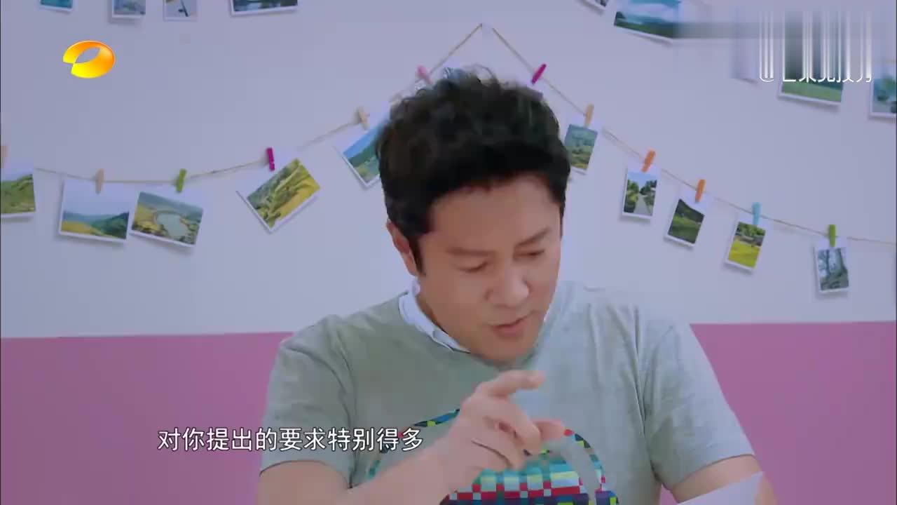 学生给汪峰写信,直呼让他当自己的爸爸,章子怡:我错过了什么!
