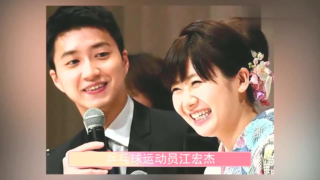福原爱江宏杰,大概是综艺史上最甜的一对夫妻