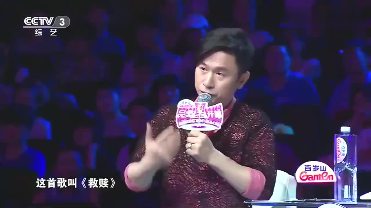 完美星开幕:项亚蕻公开《救赎》创作背景,黄舒骏总算说了正经话