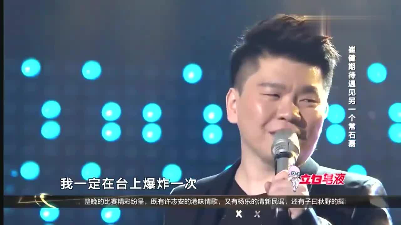 中国之星:孙楠的家庭日,上演雪地父子情,超暖