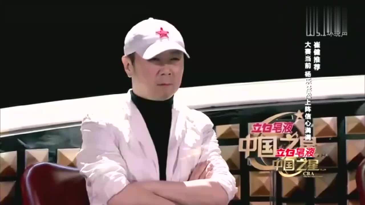 中国之星:杨乐觉得新年就是快快乐乐,傻乐,带来《傻傻的》