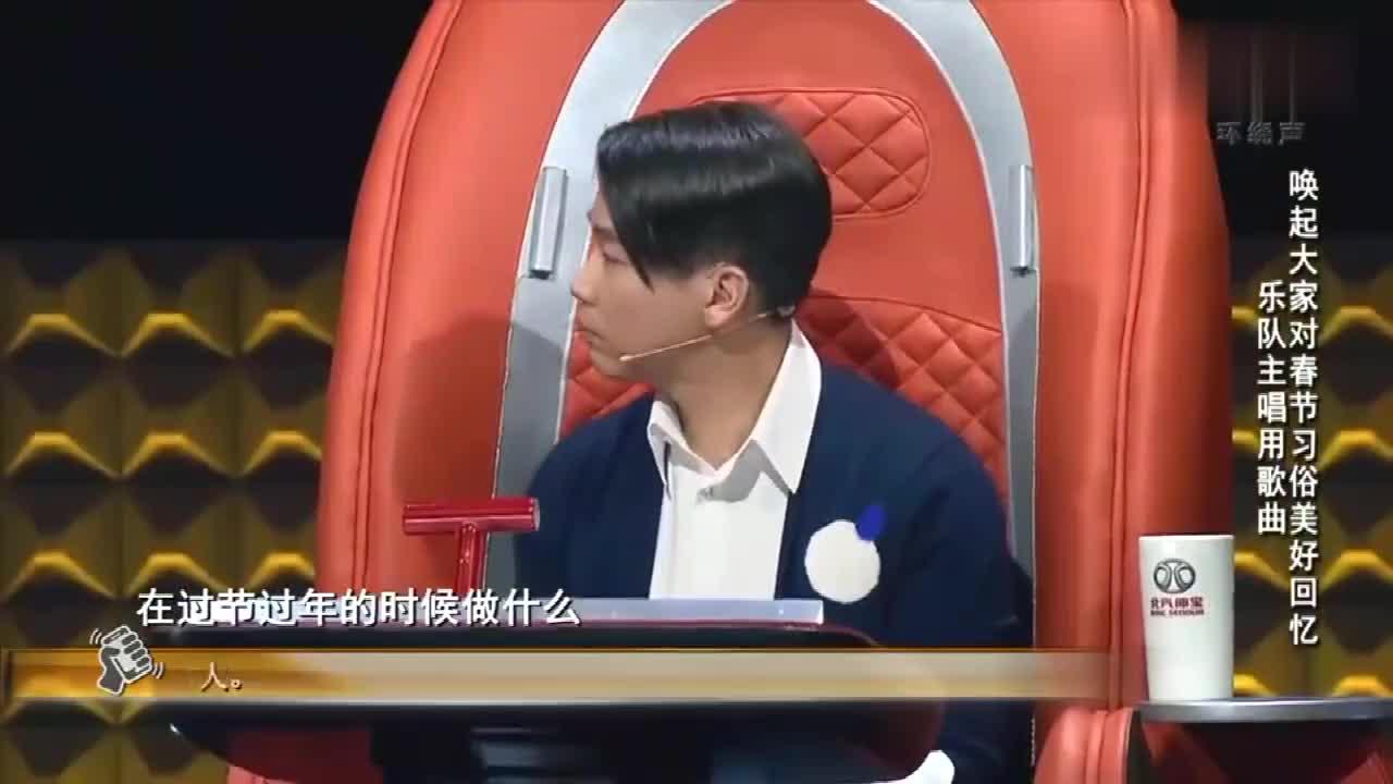 中国好歌曲:刘欢评价不是摇滚凶巴巴的,是清新的,积极向上的