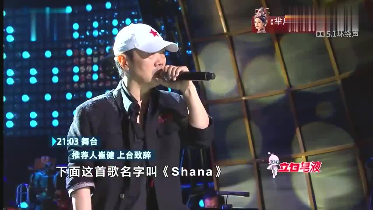 中国之星:杨乐为女儿写歌,老来得女会是一种什么样的心境呢?