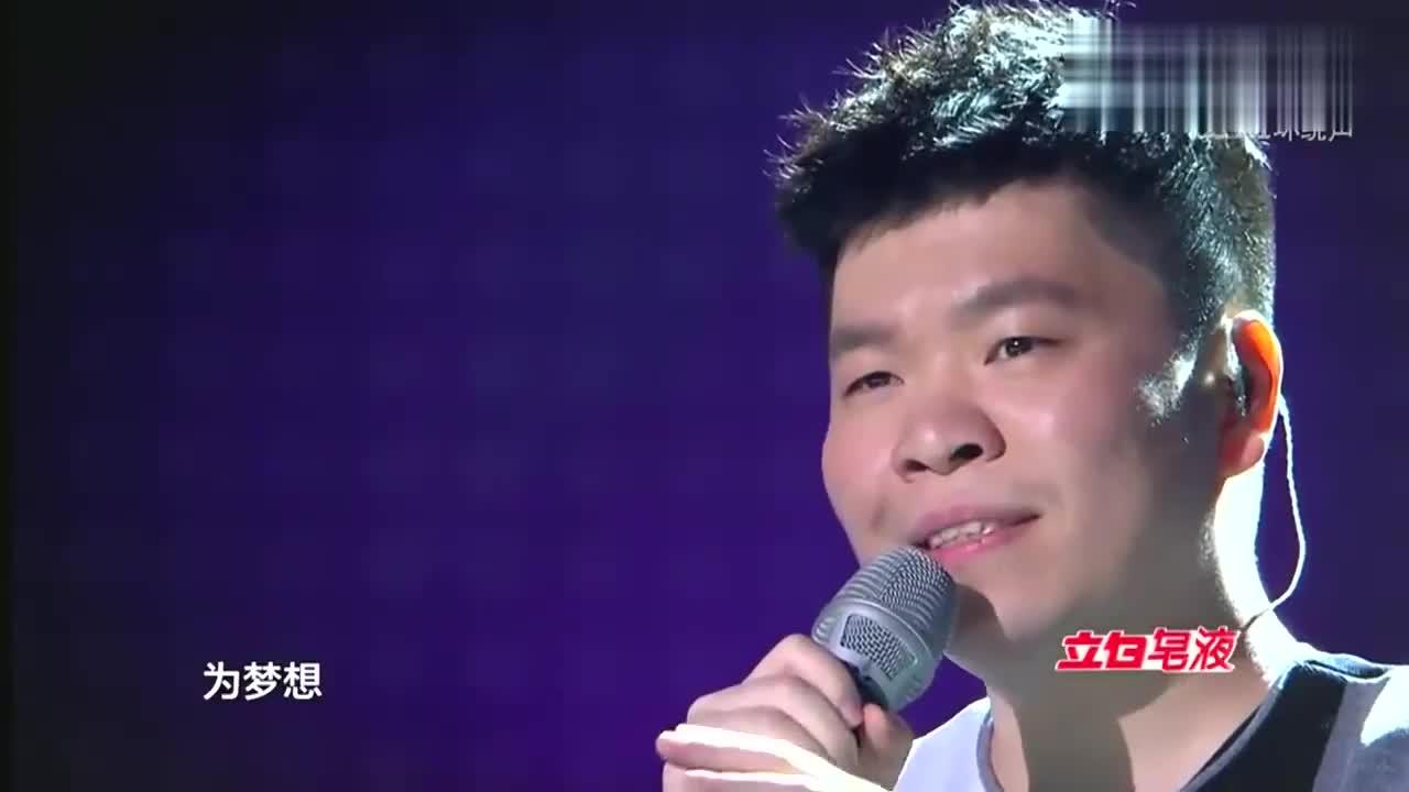 中国之星:上来放这么久大招,结果还没正式开唱好可怕的选手
