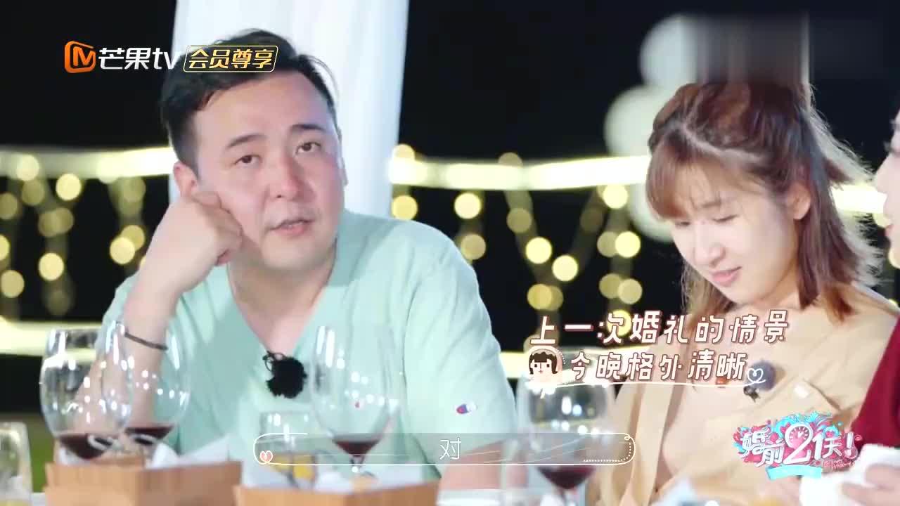 傅首尔翻旧账,逼老刘说出当年真相!吃瓜群众一脸懵