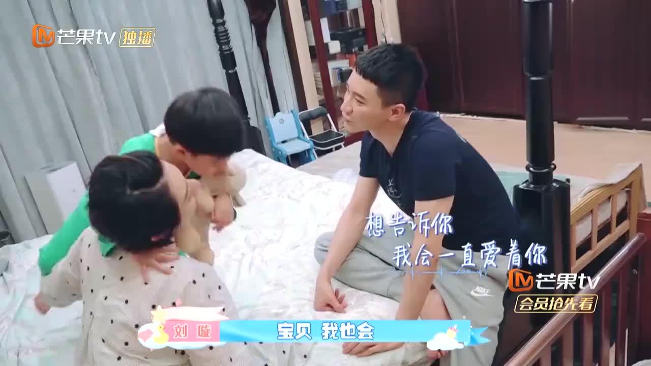 """刘璇不服被叫""""高龄产妇"""",孕期38周仍坚持运动,王弢:太拼了!"""