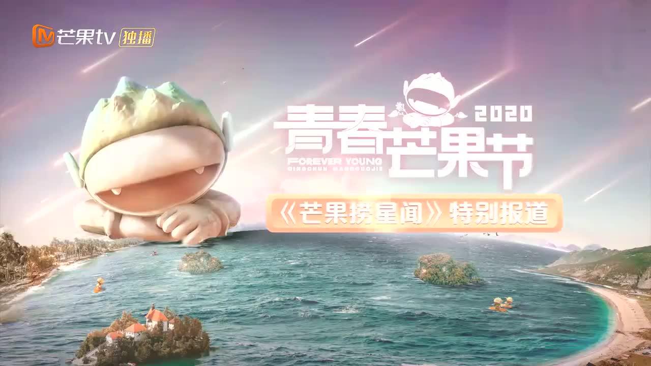 姐姐来啦,陈松伶丁当金莎海陆许飞加盟马栏山音乐节!