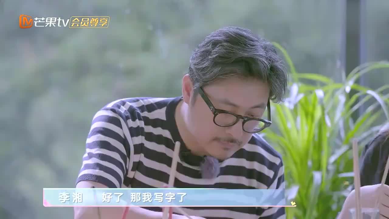 本以为王岳伦画画厉害,不料李湘才是高手,一抬笔就是毕加索风范