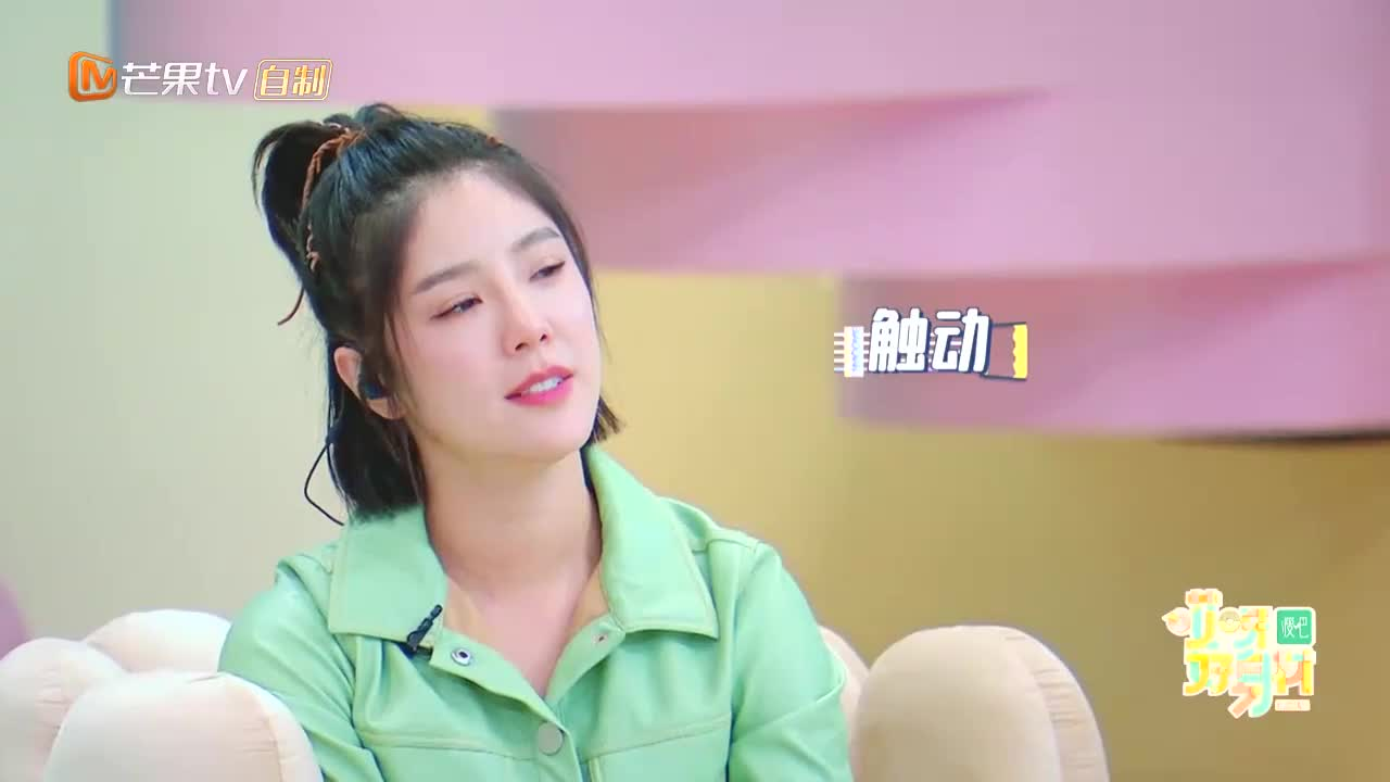 程潇跟姚驰在一起,上演超甜偶像剧,李湘赵奕欢都羡慕了!