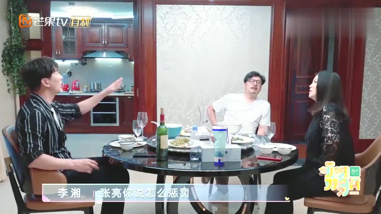 李湘惩罚王岳伦,在体重秤上跪出520,网友:比跪榴莲还狠!