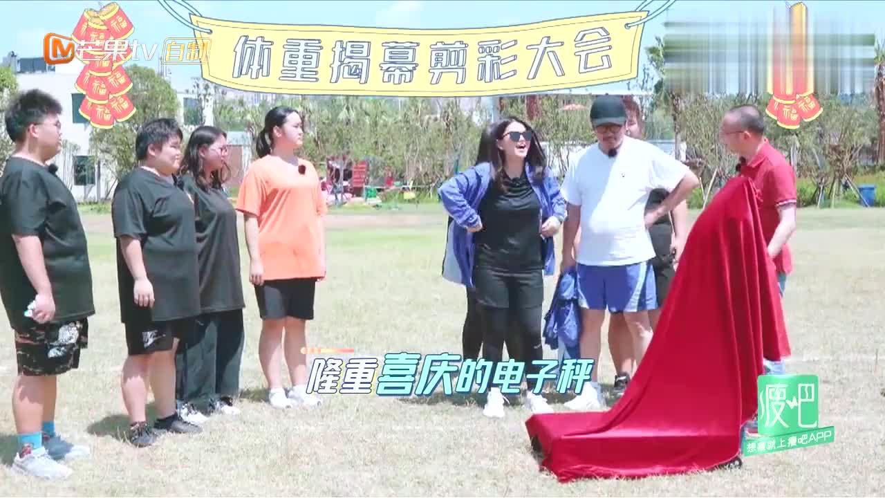 李湘王岳伦称体重,节目组直接用菜市场的大秤,看着都瘆得慌!