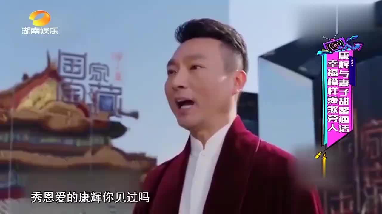 娱乐急先锋:康辉与妻子甜蜜通话,幸福模样羡煞旁人