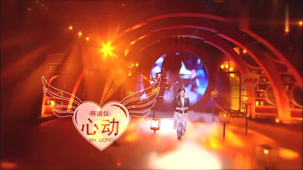 陈洁仪演唱《心动》,一开口简直就是天籁,忍不住要单曲循环了!