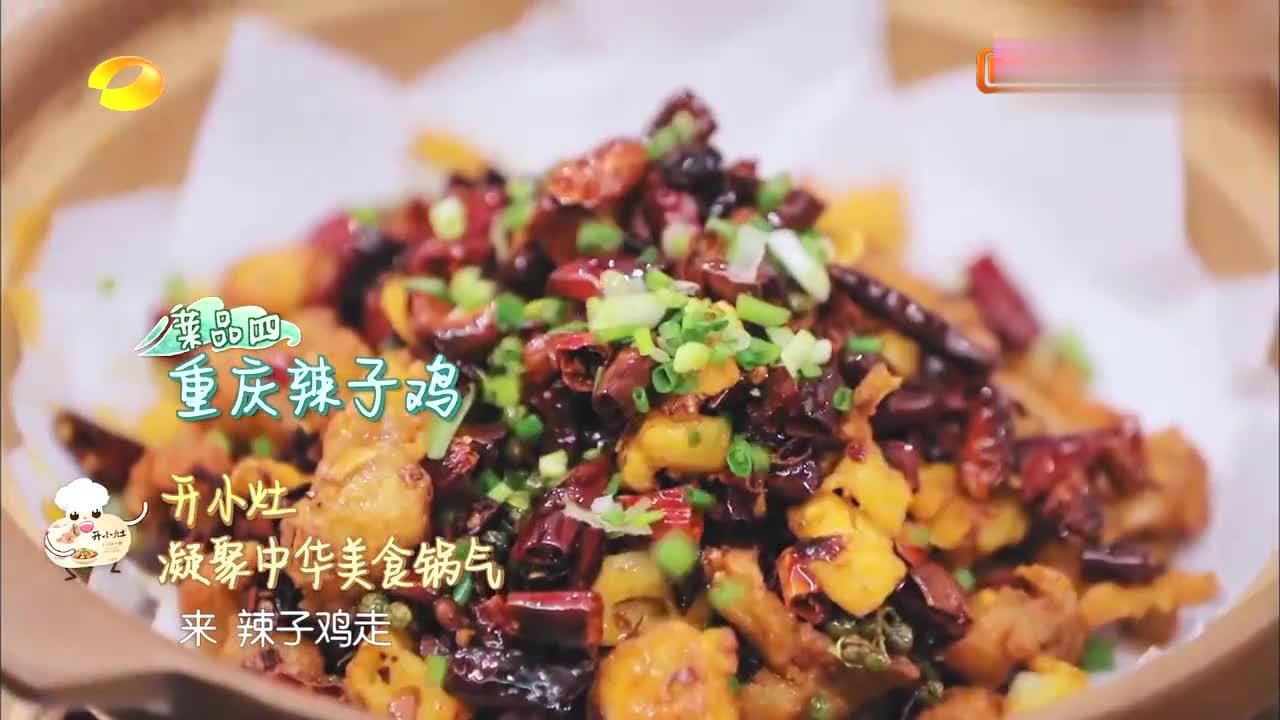 张亮做饭展现大厨风范,一记颠勺让王俊凯刘宇宁看呆,太厉害!