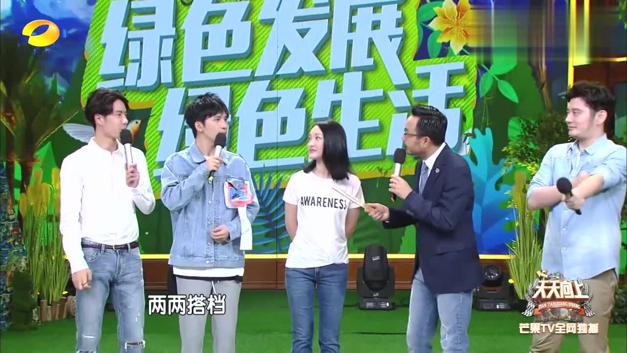 钱枫给大熊猫配音,一开口还以为是喝了假酒,周迅王一博笑惨了!