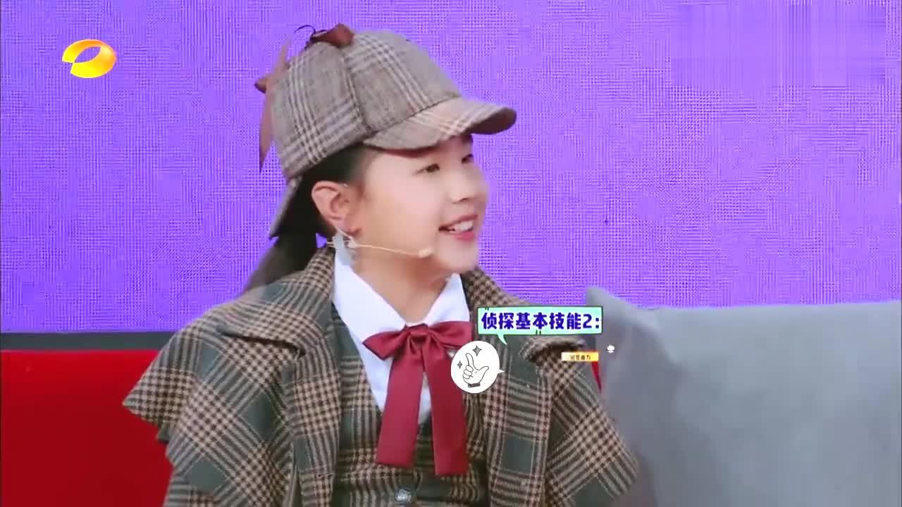 8岁萌娃超强记忆,记住8位女模特不同穿搭配饰,谢娜杨迪反被整!
