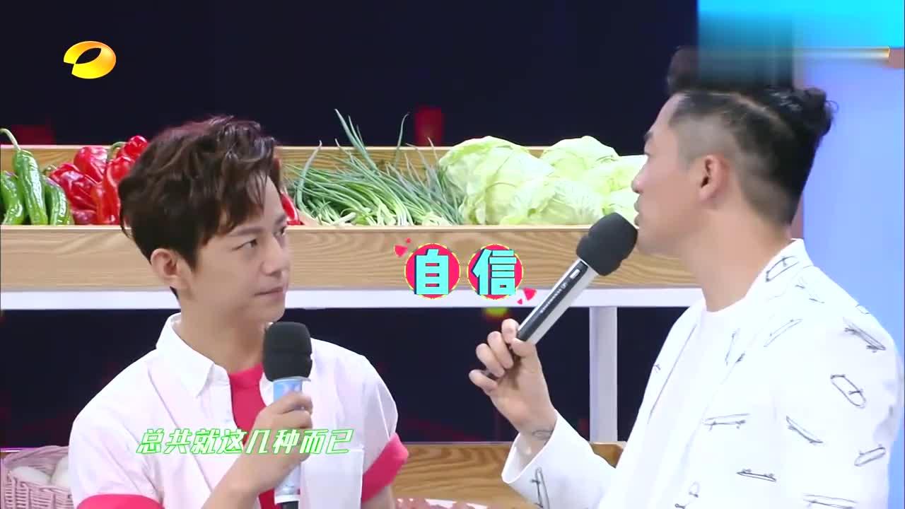 《中餐厅》遭遇默契滑铁卢,王俊凯舒淇连拿三套油,何炅:油炒油