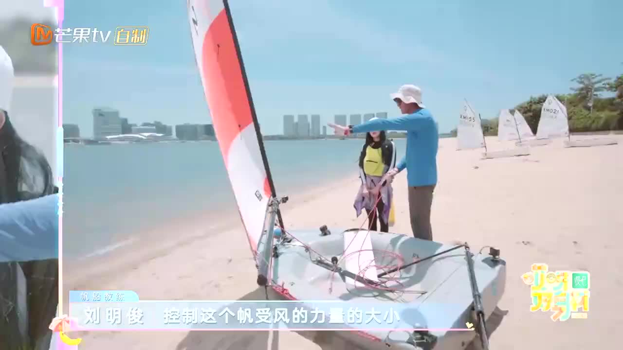 程潇学帆船,从偶像剧画风秒变漂流记,海涛杨迪被笑到不行!