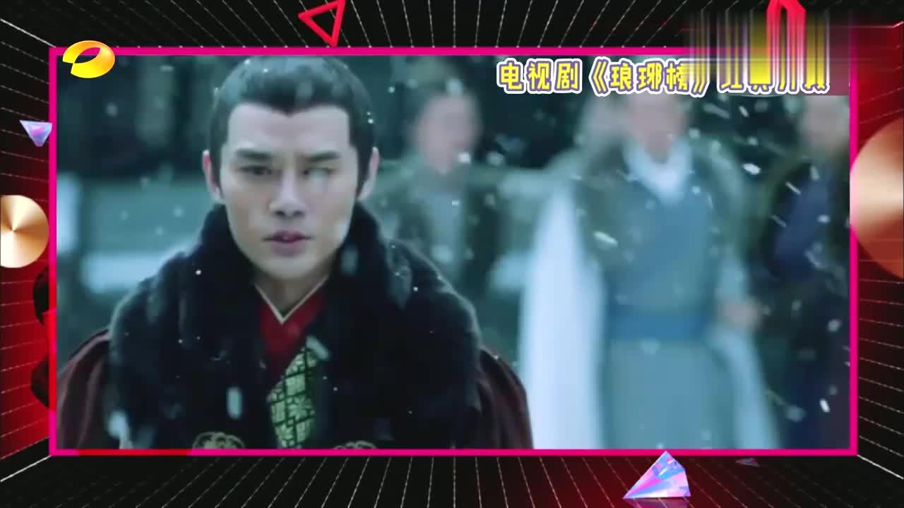 网友批马天宇演技烂,还不如何炅,演王凯《琅琊榜》片段对比明显
