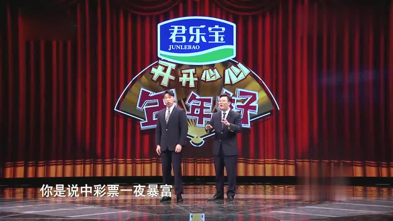 烧饼:彩票中了一百个亿!曹鹤阳:清明节我给你转账!笑死我了!