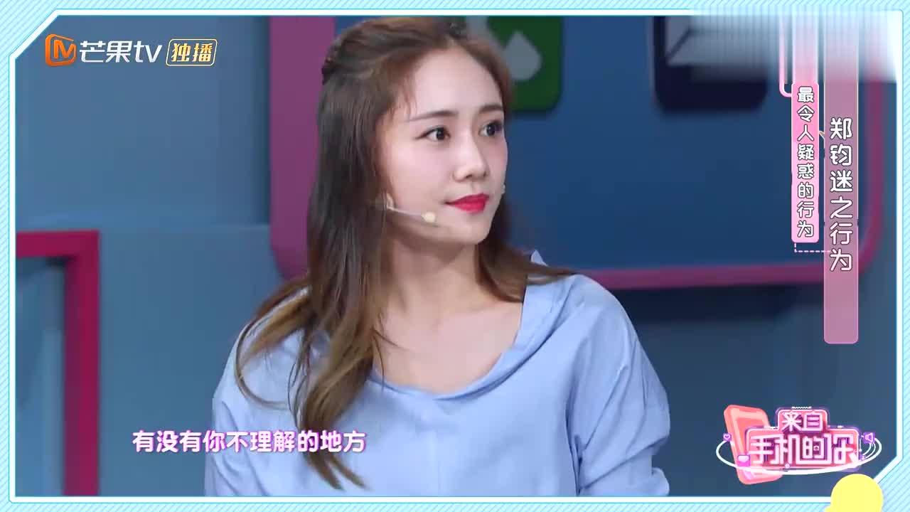 刘芸节目现场吐槽郑钧,出门吃饭穿的都是女装,这画面不敢想!
