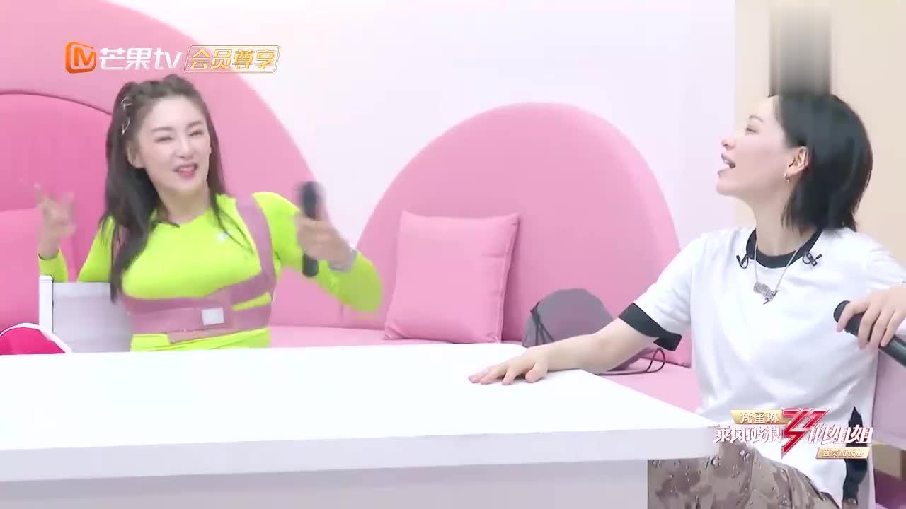 欢迎收看张雨绮小女人系列,唱RAP都能娇羞到爆,导师没眼看了!