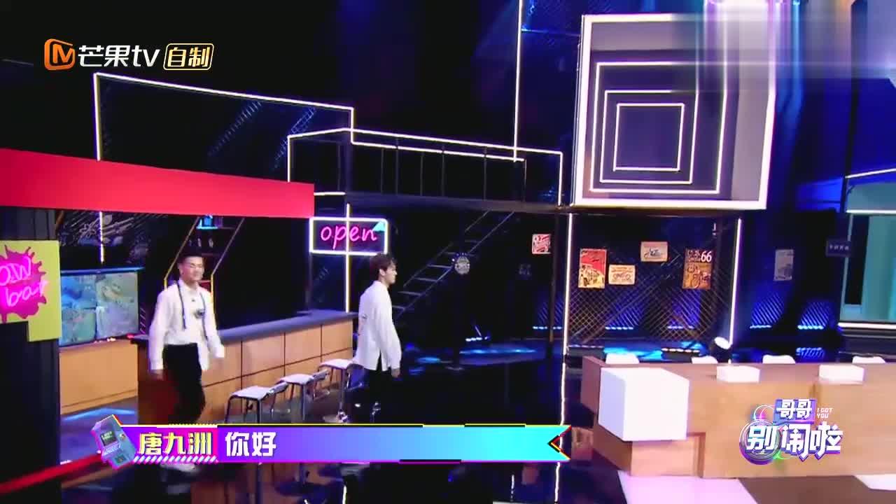 节目录制到一半没一个女嘉宾,林更新当场崩溃,陈赫:他要走了!
