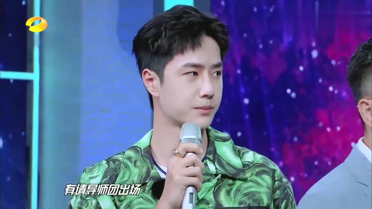 少年之名空降天天,程潇王一博再次同台,网友:我的青春回来了!