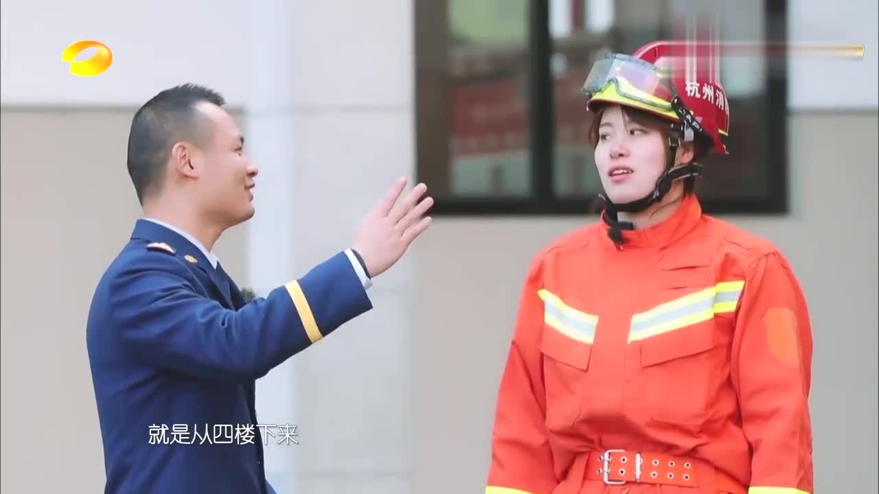 傅园慧学习消防员技能,从四楼滑绳索下来,维嘉都紧张得不行!