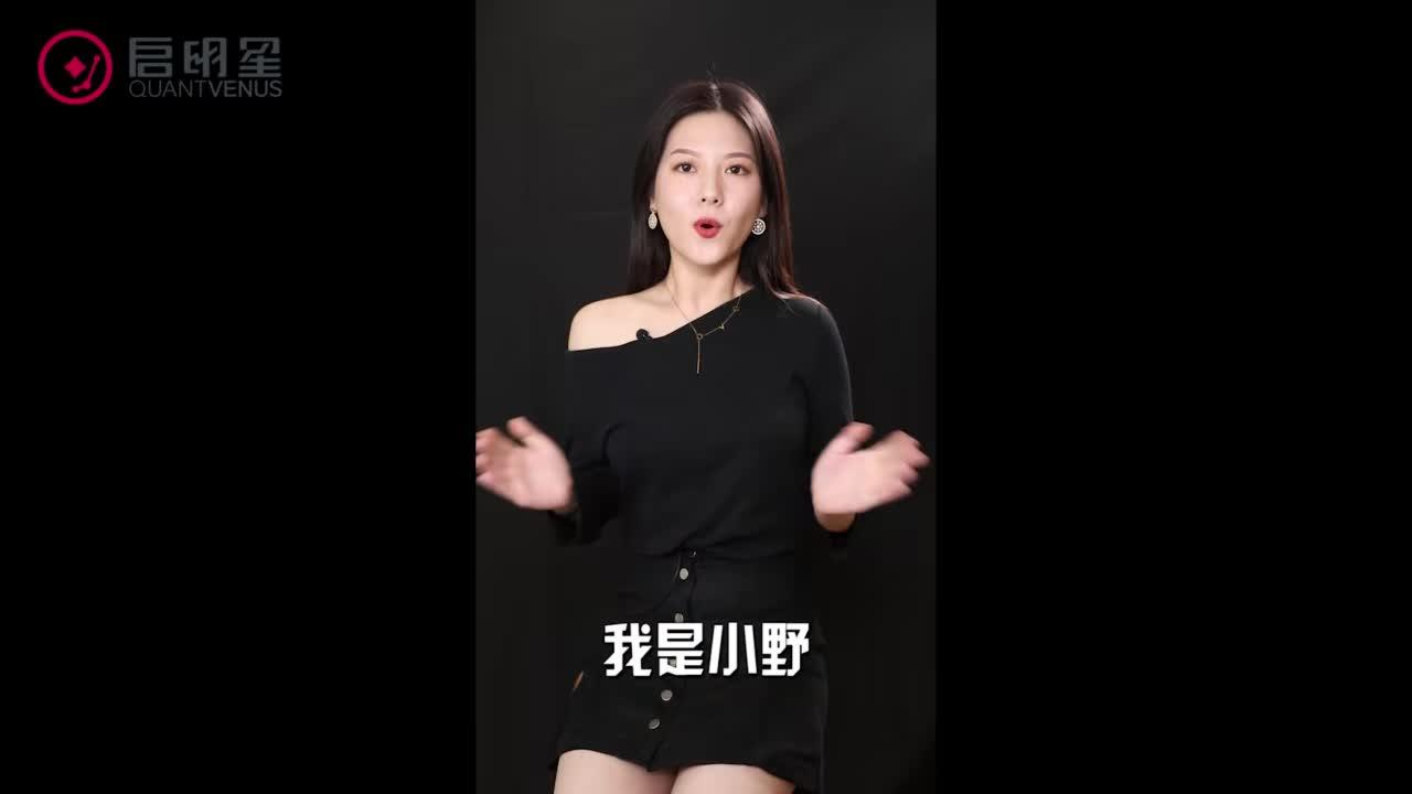 关颖:台湾初代网红名媛,爱过言承旭怼过侯佩岑,爱马仕晒不完!