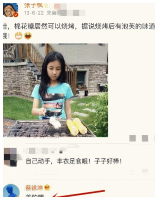 蔡徐坤7年前给张子枫留过言?看清他的留言内容,原谅我没忍住