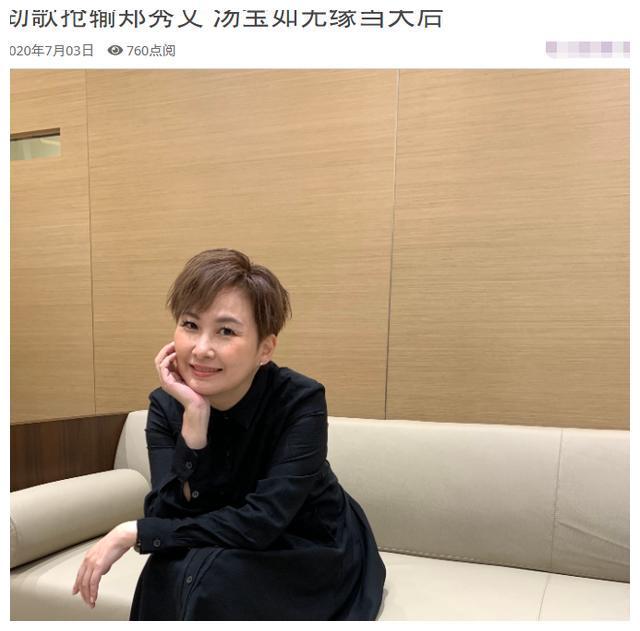 汤宝如近况,与郑秀文抢歌失败无缘天后,儿子已12岁,她却仍未婚