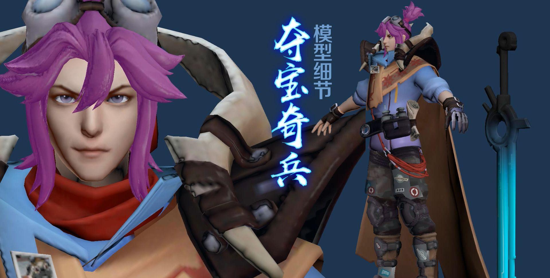 刘邦1级战令皮肤夺宝奇兵模型细节展示 王者荣耀