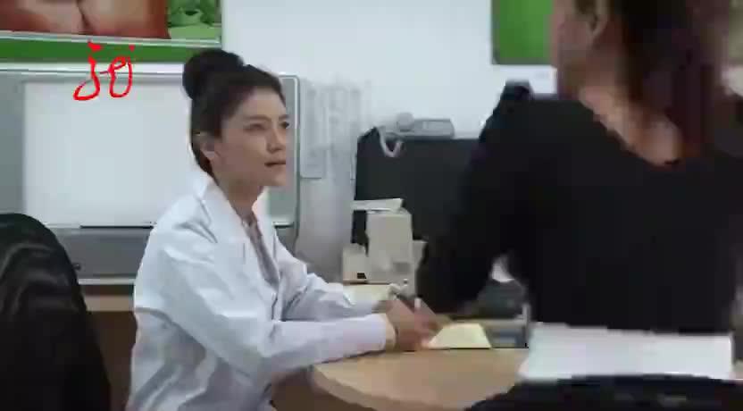 论文让卢苇获得升职的机遇,去九州医院担任主治医生