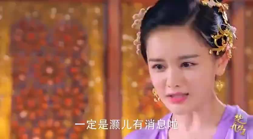 楚乔传:娘娘终于找到小皇子,掀开箱子感到天崩地裂,这是报应啊