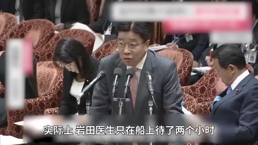 日本厚劳省大臣反驳岩田:邮轮分区很好
