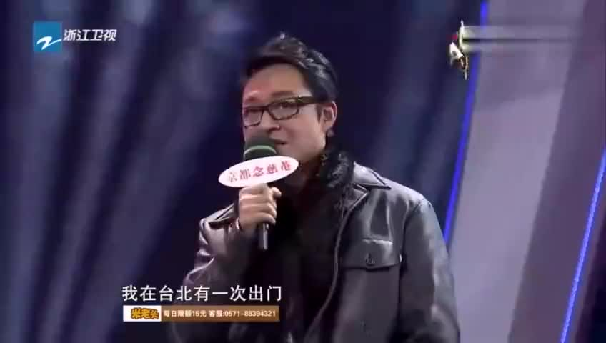 马景涛神模仿出租车司机,这唱法,是独创的吗