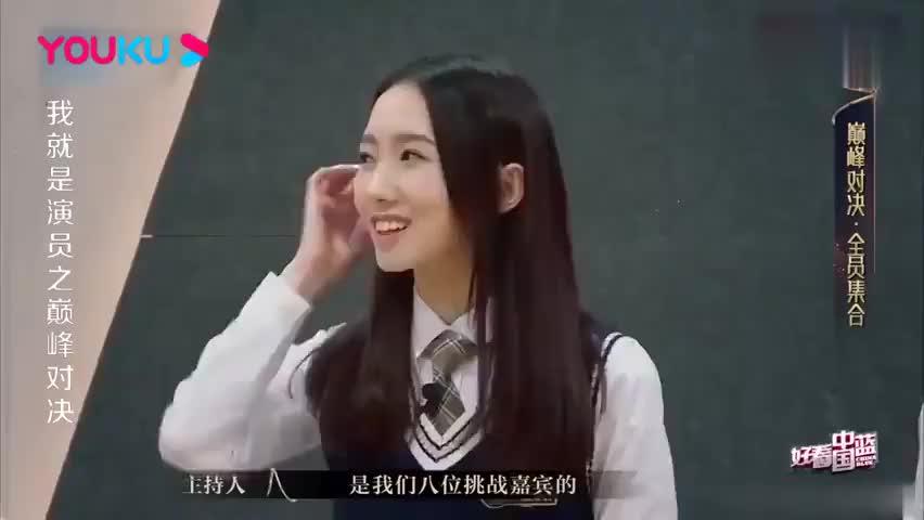 学员吵着要女导师谁料来个大牌明星学员笑了