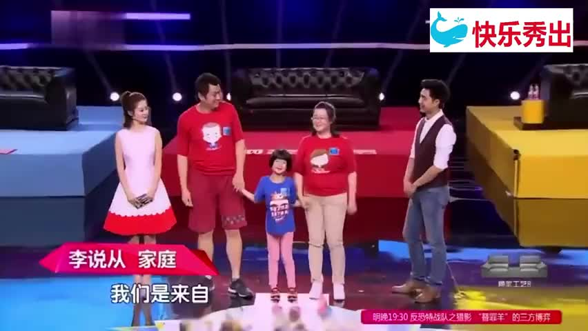 上海交大工科博士一家人登场,小姑娘直说自己也是博士生!
