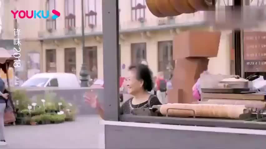 锋味:奶奶来捷克,原因是爱上捷克留学生,宋茜的表情亮了!