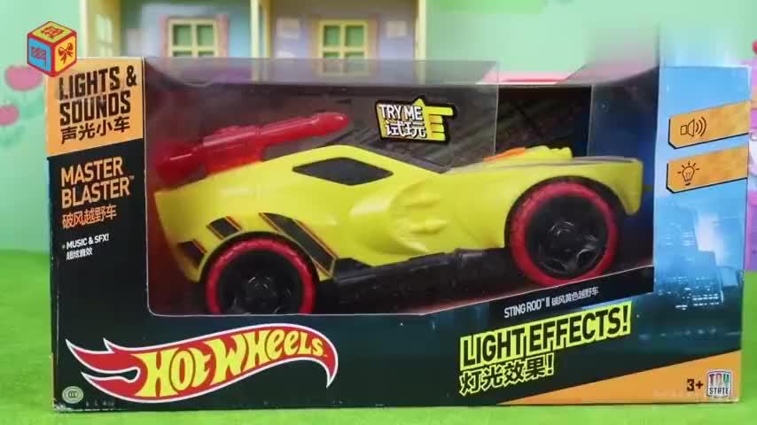 风火轮超大声光越野车玩具车分享