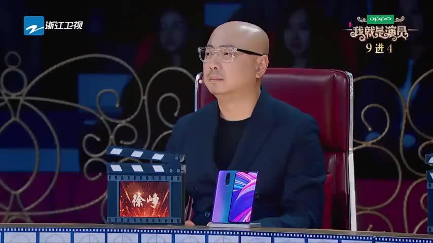 我就是演员:韩雪涂松岩李兰迪合作经典电影《搜索》情节揪心