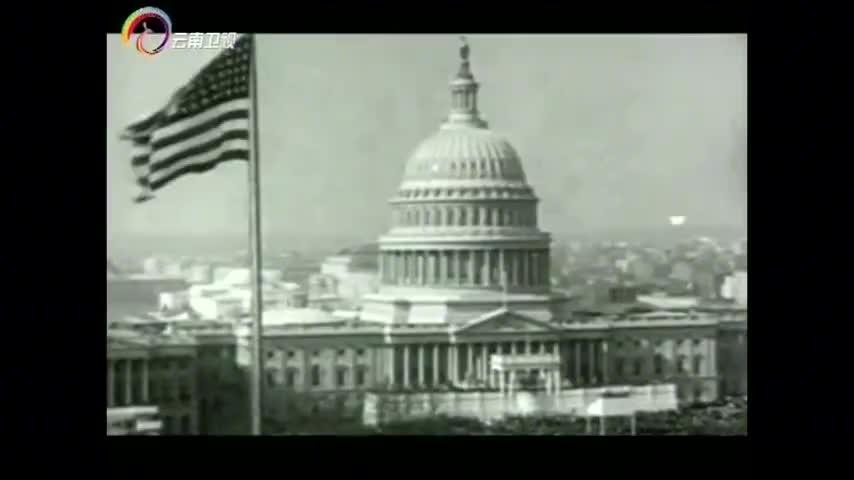 1941年日本偷袭美国珍珠港后,美国一系列举措,让人心生怀疑!