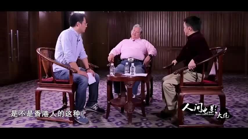 王学圻:香港演员职业道德大陆比不了!香港演员与大陆演员差异!