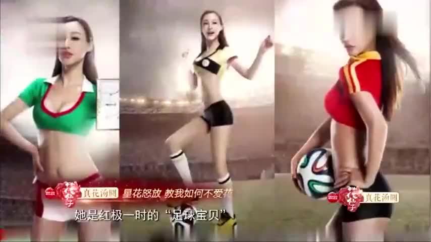 与星共舞:刘羽琦很努力,却始终摆脱不掉性感标签,一度很困惑!