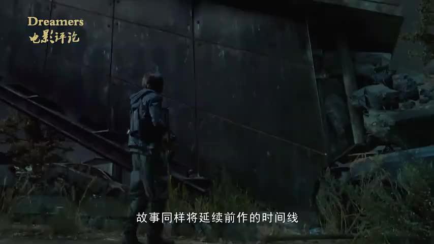 《釜山行》续集定档 !李贞贤姜栋元《半岛》重启末日大逃亡