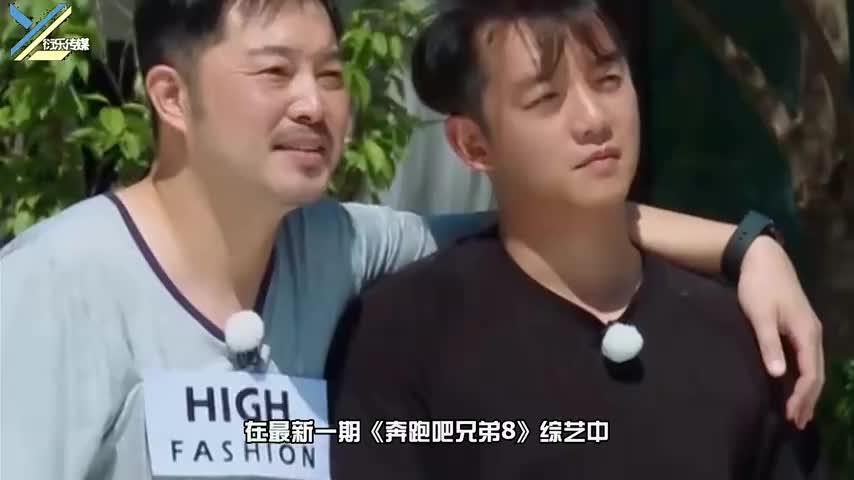 《奔跑吧》新路透曝光,吴磊cos敖丙,阚清子双马尾清纯可人