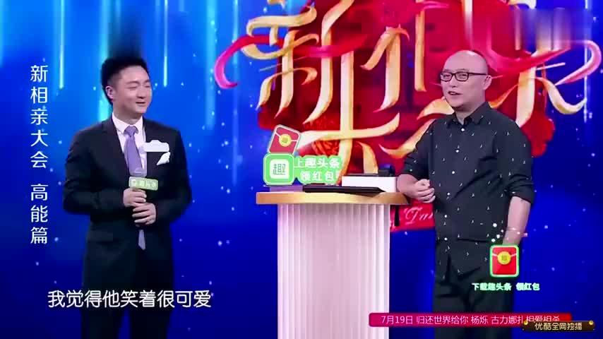 香港首富之子居然上节目,原因居然是这个,震惊全场